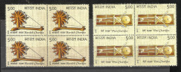 INDIA, 2015, Mahatma Gandhi Spinning Wheel Charkha, Set 2v. Blocks Of 4,  MNH, (**) - Mahatma Gandhi