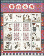 China 2011#1 New Year Of The Rabbit Special Full S/S Zodiac Animal B - Unused Stamps