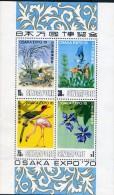 SINGAPOUR 1970 Luxe ** World Fair Singapore Osaka Expo ྂ Souvenir Stamp Mini Sheet Mnh - Singapore (1959-...)