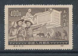 Chine   N°929C Réforme Agraire - Nuovi