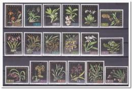 Venezuela 1962, Postfris MNH, Flowers, Orchids ( See 8th Stamp ) - Venezuela