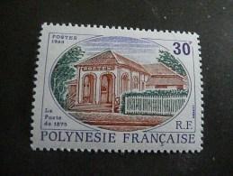 Timbre POLYNESIE N° 322 - Neuf - Catalogue : YVERT & TELLIER 2013 - Neufs