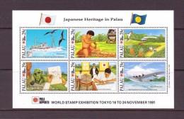 PALAU 1991 BLOC PHILANIPPON 91 Scott N°295  NEUF MNH** - Palau