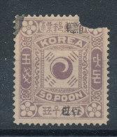 Corée N°13a (o) Surcharge Noire (second Choix) - Korea (...-1945)