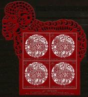LIECHTENSTEIN 2014 - CHINESE ZODIAC ´LACE STAMP´ Minisheet - Year Of The SHEEP 2015 / Rare Set Of 4 Stamps - Blocks & Kleinbögen