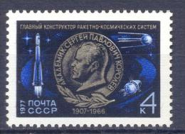 1977. USSR/Russia. Space, Sergey Korolev, Scientist, Rocket Design, 1v, Mint/** - 1923-1991 URSS