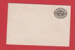 Suède //  Entier Postal Vierge - Entiers Postaux
