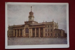 Postcard Krasnodar   RAILWAY STATION - LA GARE - BAHNHOF 1960 - Gares - Sans Trains