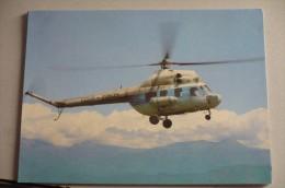 AIRLINES ISSUE / CARTE COMPAGNIE        AEROFLOT    MI 2 - 1946-....: Moderne