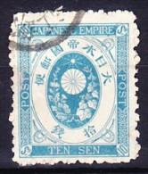 JAPON 1876-77 YT N° 54 Obl. - Usati