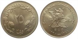 25 Ghirsh 1968 (Sudan) F.A.O. - Soudan