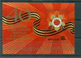 Russie - USSR 1985 - Michel Feuillet N. 182 - Seconde Guerre Mondiale ** - 1923-1991 USSR
