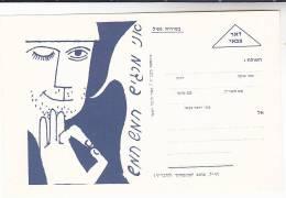 ILLUS ISRAEL MILITARY POST Postal Card, Postal Stationery Postcard Forces - Israel