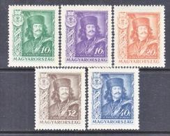 HUNGARY  487-91   *  TRANSYLVANIA - Hungary