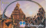 Disney Paris Adult Ticket / Entrance Card - Autres
