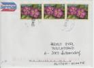 UNO ONU 2008 - Fleurs Flower Blumen - Lettre Cover Brief - New-York - Siège De L'ONU