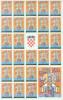 HR 1992-185 DEFINITIVE, CROATIA-HRVATSKA, MS, MNH - Kroatien