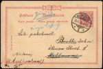 DR 1890 Übersee-GSK Mit Gitterversuch-Stempel HILDESHEIM > Melbourne, Australien - Deutschland
