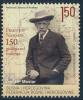 BOSNIA/Bosnien Kroatische Post Mostar 2011 - 150 Years From The Birth Of Fridtjof Nansen** - Polar Explorers & Famous People
