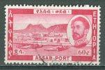 ETHIOPIA 1962: YT 397, O - FREE SHIPPING ABOVE 10 EURO - Ethiopia