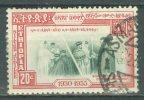 ETHIOPIA 1955: YT 334, O - FREE SHIPPING ABOVE 10 EURO - Ethiopia