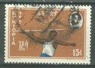 ETHIOPIA -AIR POST 1964: YT PA 81, O - FREE SHIPPING ABOVE 10 EURO - Ethiopia