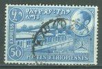 ETHIOPIA - EXPRESS 1954-62: YT Expres 4, O - FREE SHIPPING ABOVE 10 EURO - Ethiopia