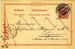 ENTIER POSTAL #  ALLEMAGNE # 1896 # EDNARD POSEN & CO # 10 PF ROUGE # OFFENBACH -LYON # - Ganzsachen