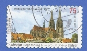ALLEMAGNE 2670 DEUTSCHLAND GERMANY 2845 OBLITERE CATHEDRALE SAINT-PETER - [7] République Fédérale