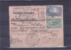 Verigarji Chainbreakers YUGOSLAVIA Kingdom SHS Postal History Money Order Postanska Doznacnica I 1921 Donja Stubica - Postal Stationery