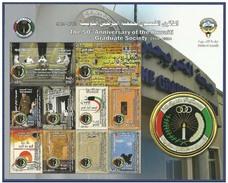 KUWAIT 2014 MNH - 50th Anniversary Of The Kuwait Graduate Society, Big Miniature Sheet - Kuwait