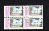 8071 Sudan Mi 584 I, Gebäude Im Viererblock ,ein Seltener Setzfehler, 3 Normalmarken - Sudan (1954-...)