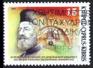 CYPRUS 1997 - Set Used