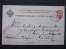 GANZSACHE Moskwa - München 1894  //// D*18255 - Briefe U. Dokumente
