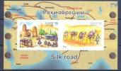 2015. Tajikistan, Silk Road, S/s Imperforated, Mint/** - Tadschikistan