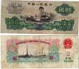 Rare Serie De 3 Billets, 2 YUAN - 5 YUAN Et 10 YUAN Des Années 1960 - Chine