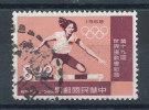 Formose N°491 Sport - J.O. De Tokyo - 1945-... République De Chine