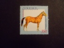 ARMENIA 2005    HORSE  JOINT ISSUE WITH KARABACH       MNH **  (051303-100) - Emissioni Congiunte