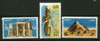 Egypte ** PA N° 171 à 173 - Sites Archéologiques - - Poste Aérienne
