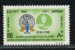 Egypte ** PA N° 243 - Congrès Sur L' Irrigation Et Le Drainage - Poste Aérienne