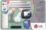 JORDAN A-545 Chip Alo - Advertising, Electronics / Traffic, Car, Opel - used