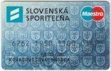 Credit Card A-429 Slovenia - Slovenska Sprtitelna - Used - Krediet Kaarten (vervaldatum Min. 10 Jaar)