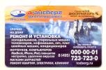 Russia Iceberg Horses - Animaux & Faune