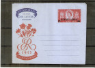 Air Letter - Aérogramme - Koweit 1953 - Neuf (à Voir) - Koweït