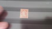 LOT 284275 TIMBRE DE FRANCE NEUF* N�147