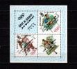 Umm Al Qiwain 1968 Olympic Games Mexico  Athletics S/s With Winners Overprint MNH - Ete 1968: Mexico