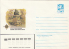 PETROPAVLOVSK-  LA PEROUSE MONUMENT, COVER STATIONERY, ENTIER POSTAL, 1984, RUSSIA - 1923-1991 USSR
