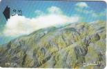 OMAN(GPT) - Mountain Range, CN : 29OMNV/B(normal 0), 08/96, Used - Mountains