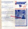 46  -ROCAMADOUR - SERVICES AUTOMOBILES SNCF- GOUFFRE PADIRAC - 1939 - Tourism Brochures