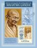 TOGO 2013 - M. Gandhi, Pillar Of Ashoka - YT BF663; CV = 14 € - Archeologie
